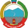 Coat_of_Arms_of_Buinaksk_rayon_(Dagestan).png