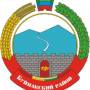 Coat_of_Arms_of_Buinaksk_rayon_(Dagestan).png